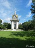 Phnom penh 25